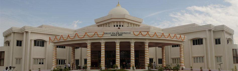 Karnataka State Open University (KSOU) Mysore