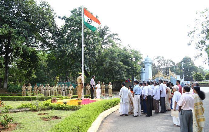 University Of Kerala (KU) Thiruvananthapuram