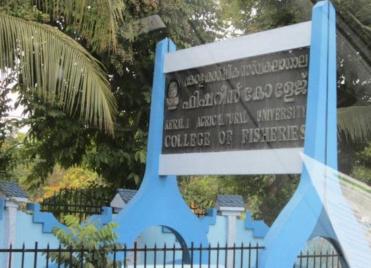 Kerala University Of Fisheries And Ocean Studies, Panangad, Kochi (KUFOS) Ernakulam