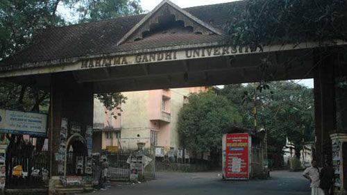 Mahatma Gandhi University (MGU) Kottayam