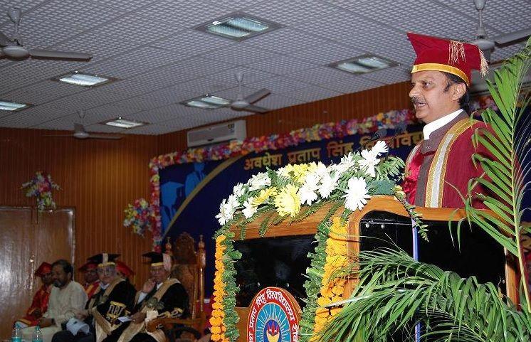 Awadhesh Pratap Singh University (APSU) Rewa