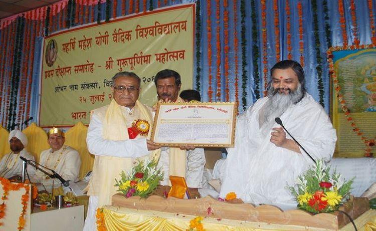 Maharishi Mahesh Yogi Vedic Vishwavidyalaya, Katni (MMYVV) Jabalpur