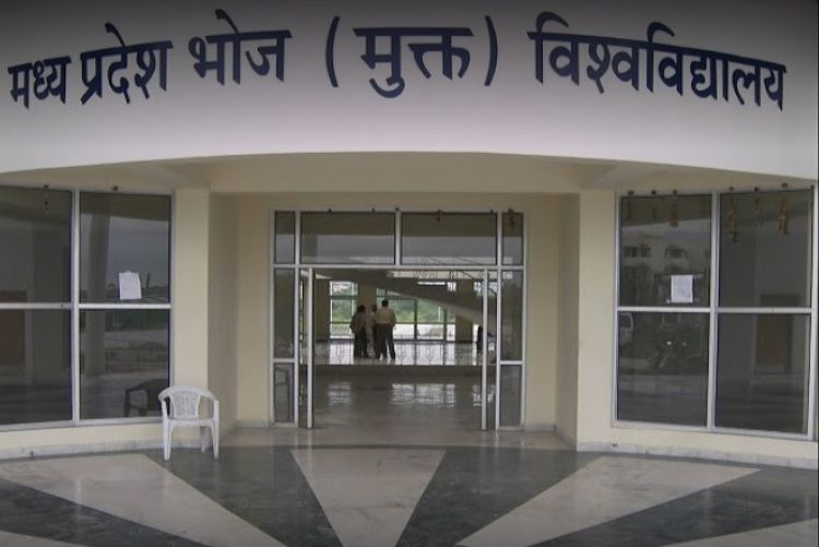 Mp Bhoj (open) University Bhopal