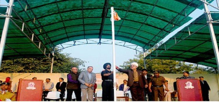 Vikram University (VU) Ujjain