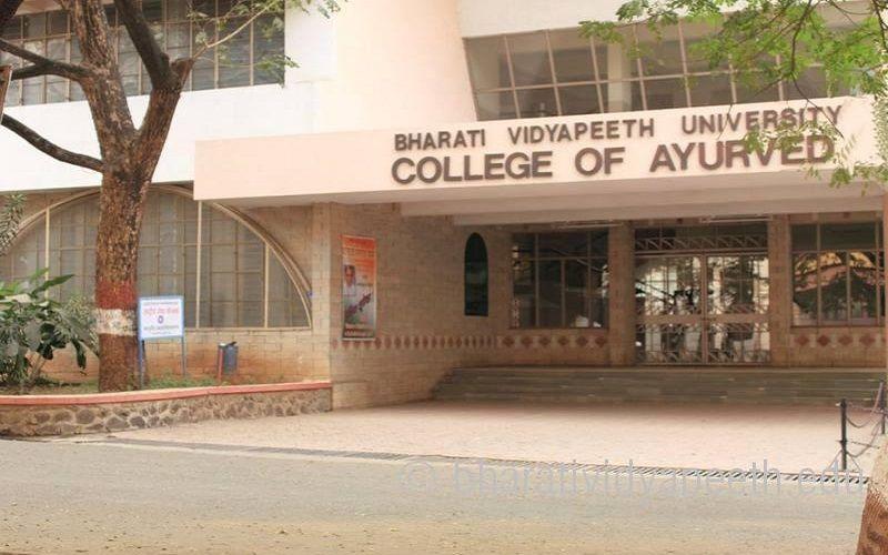 Fee Structure of Bharati Vidyapeeth, Pune Pune