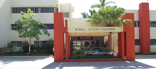 Pravara Institute Of Medical Sciences University (PIMS) Ahmednagar