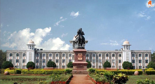 Shivaji University (SUK) Kolhapur