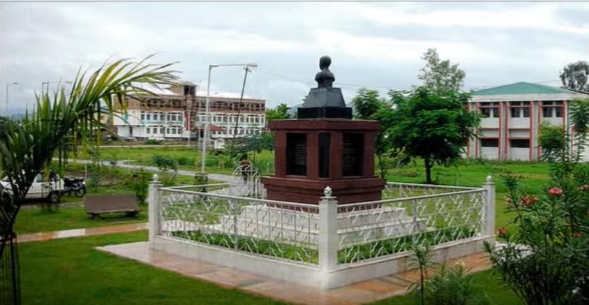Manipur University (MU) Imphal West
