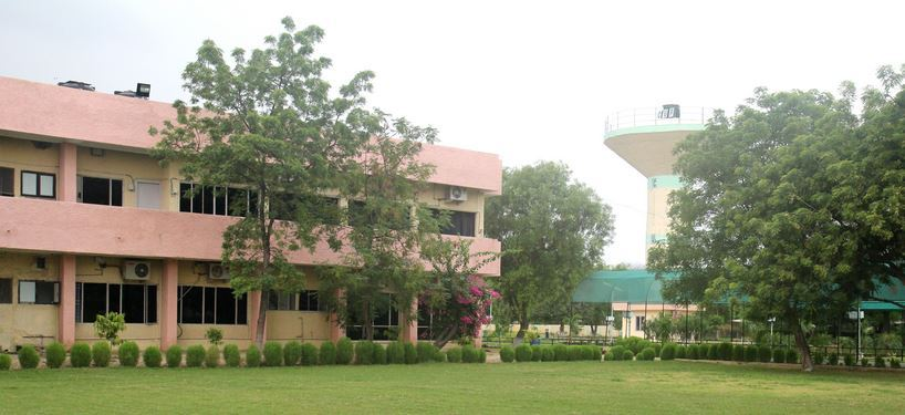 Central University Of Punjab (CUP) Bathinda