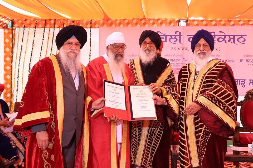 Sri Guru Granth Sahib World University (SGGSWU) Fatehgarh Sahib