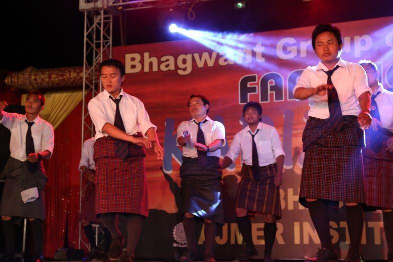 Bhagwant University Ajmer
