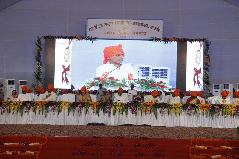 Maharishi Dayanand Saraswati University Ajmer