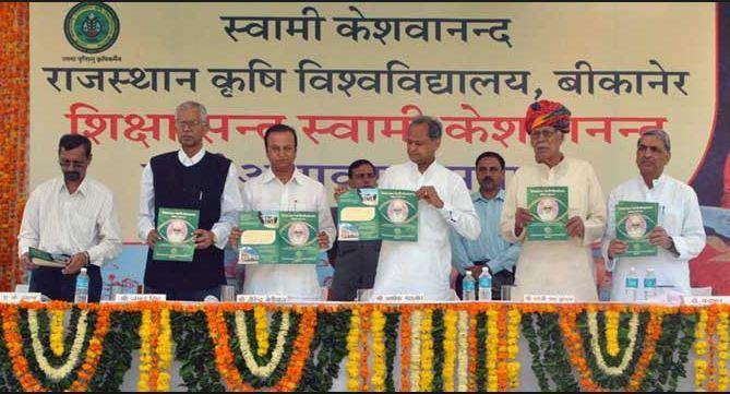 Rajasthan Agricultural University Bikaner