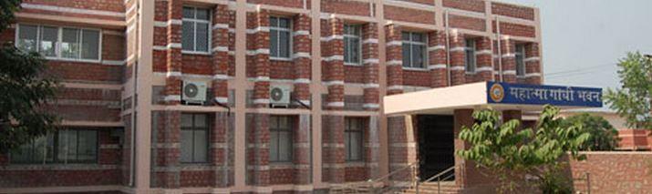 Vardhman Mahaveer Open University (VMOU) Kota