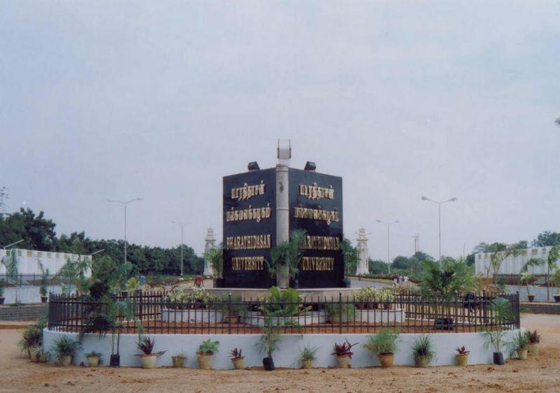 Bharathidasan University (BU) Tiruchirapalli