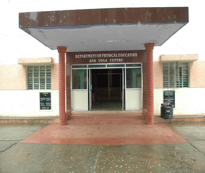 Gandhigram Rural Institute (GRI) Dindigul