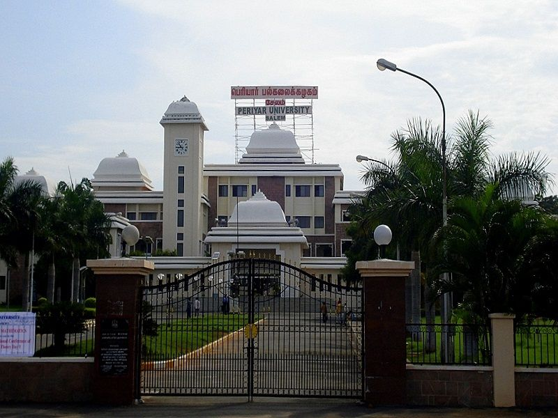 Periyar University Salem