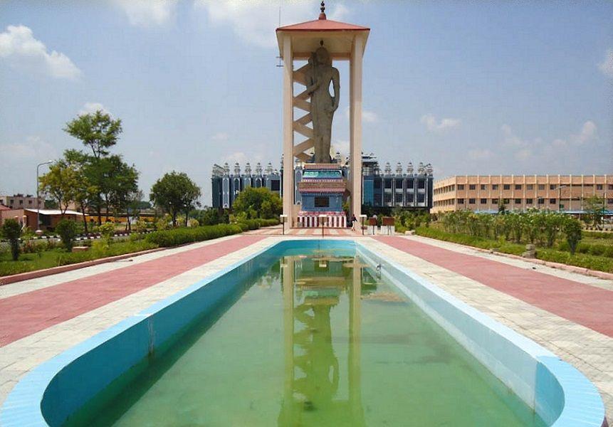 Sri Chandrasekharendra Saraswathi Viswa Mahavidyalaya (SCSVMV) Kanchipuram