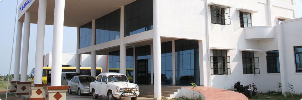 Tamil Nadu Physical Education And Sports University (TNPESU) Chennai
