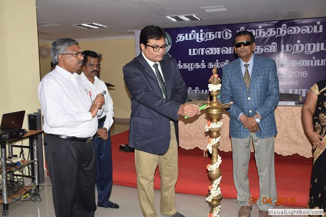 Tamil Nadu Open University (TNOU) Chennai