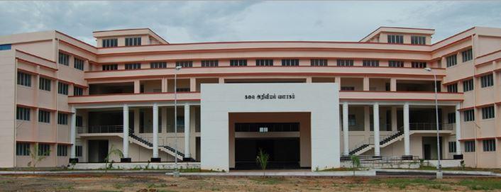 Thiruvalluvar University (TU) Vellore