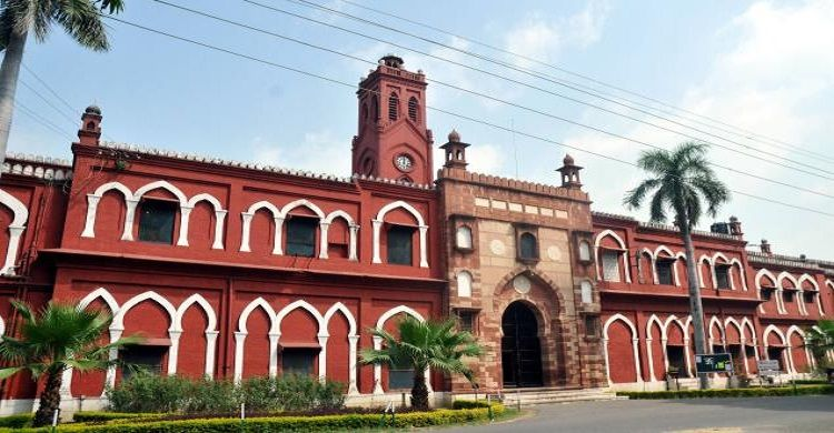 Aligarh Muslim University (AMU) Aligarh