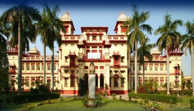 Banaras Hindu University (BHU) Varanasi