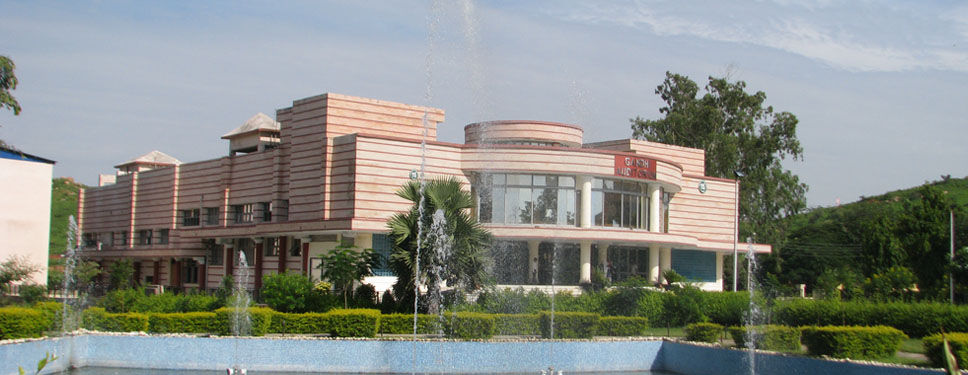 Bundelkhand University Jhansi