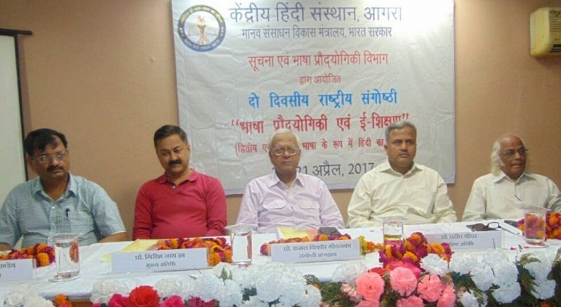 Dr Bhim Rao Ambedkar University (DBRAU) Agra