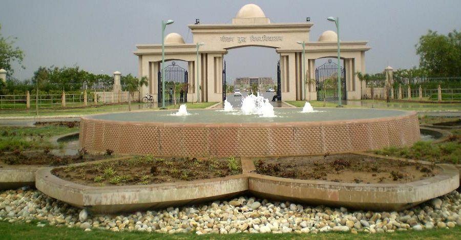 Gautam Buddha University (GBU) Gautam Buddha Nagar