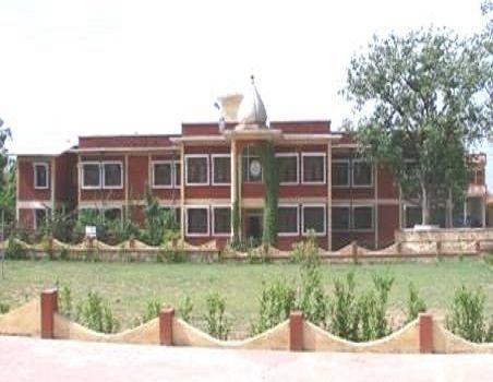 Jagadguru Rambhadracharya Handicapped University Chitrakoot