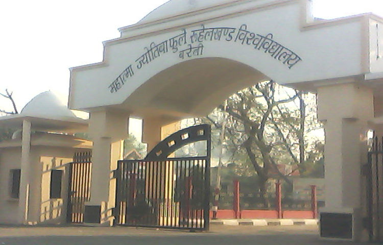 Fee Structure of Mahatma Jyotiba Phule Rohilkhand University (MJPRU) Bareilly