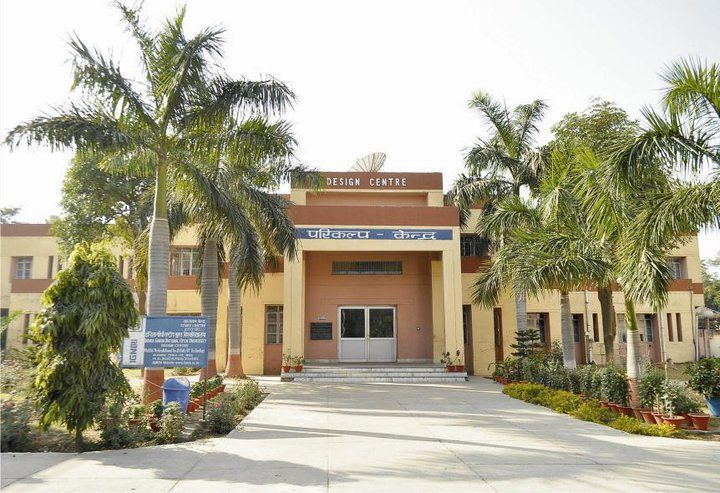 Motilal Nehru Institute Of Technology (MNNIT) Allahabad