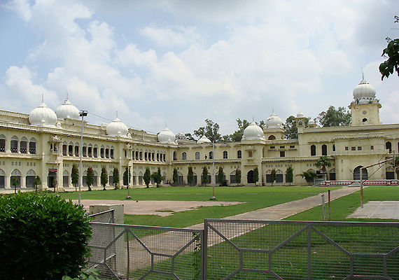 Fee Structure of University Of Lucknow Lucknow