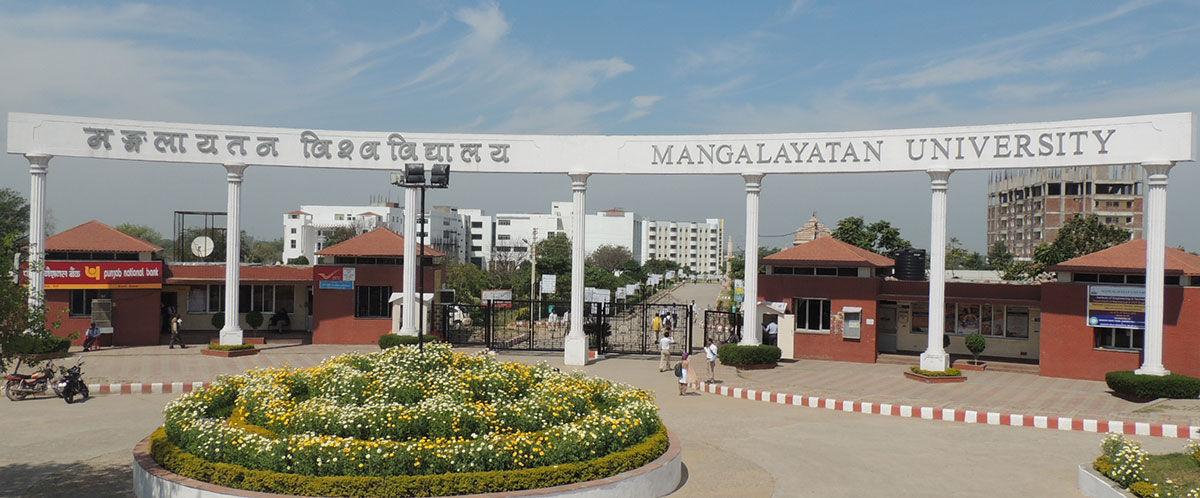 Mangalayatan University (MU) Aligarh