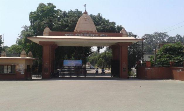 Gurukula Kangri Vishwavidyalaya (GKV) Haridwar