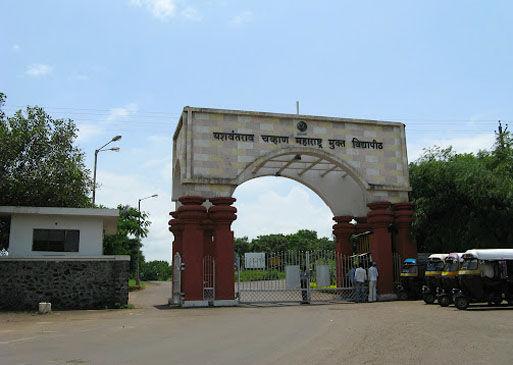 Uttarakhand Open University (UOU) Nainital