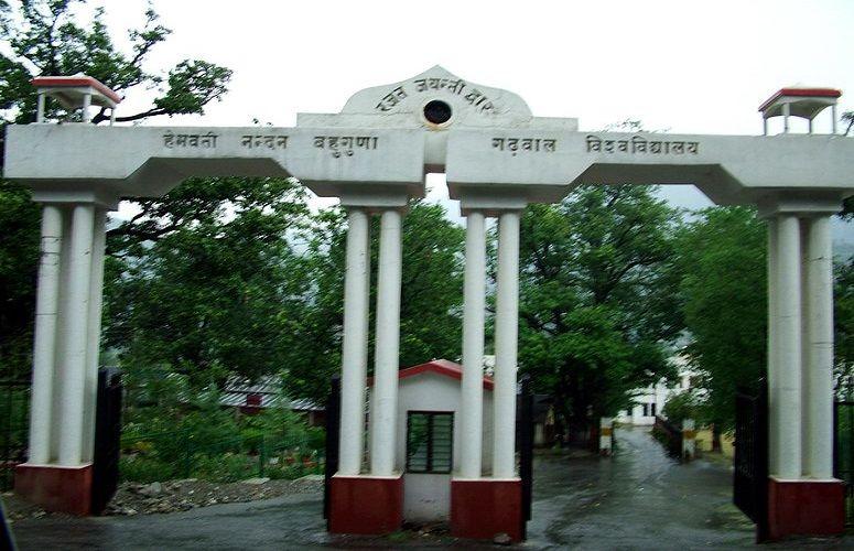 Hemwati Nandan Bahuguna Garhwal University Garhwal