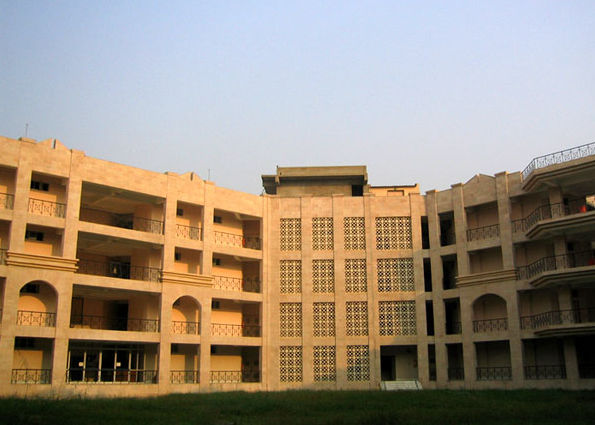 The West Bengal National University Of Juridicial Science (NUJS) Kolkata