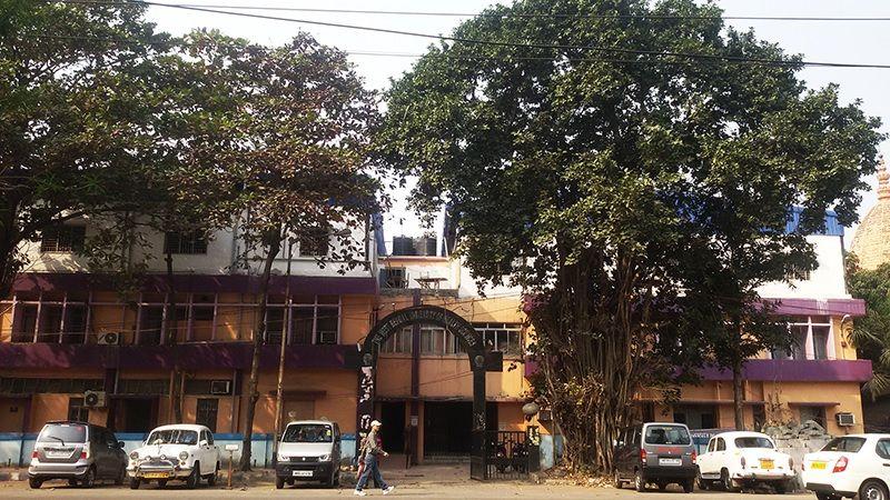 West Bengal University Of Health Sciences, Kolkata (WBUHS) North 24 Parganas