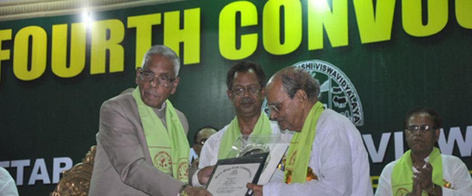 Uttar Banga Krishi Vishwavidyalaya (UBKV) Cooch Behar