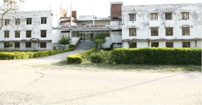 Rama University Uttar Pradesh Kanpur