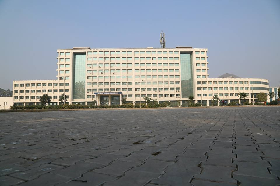 Punjabi University (PU) Patiala