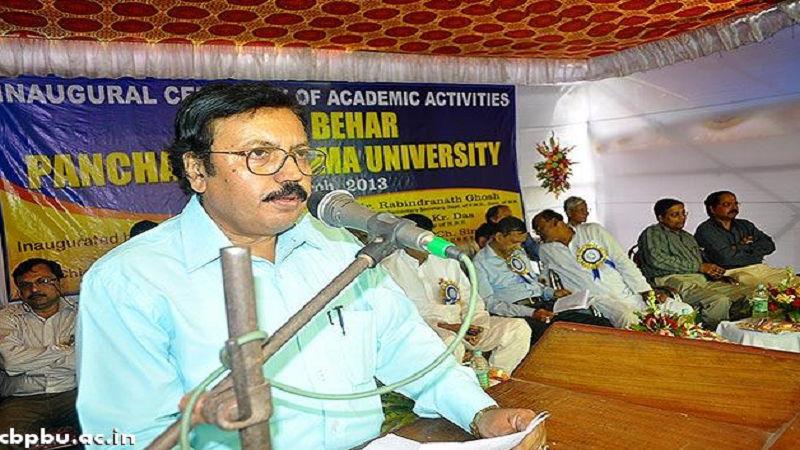 Cooch Behar Panchanan Barma University Cooch Behar