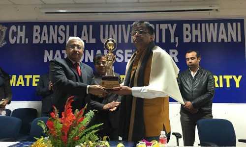 Chaudhary Bansi Lal University (CBLU) Bhiwani