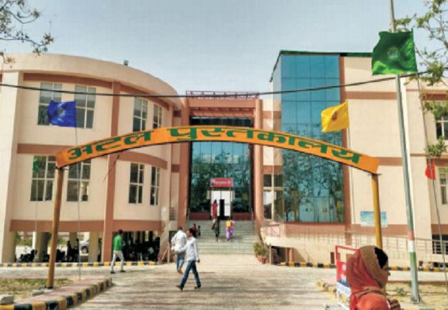 Indira Gandhi University Meerpur (IGU) Rewari