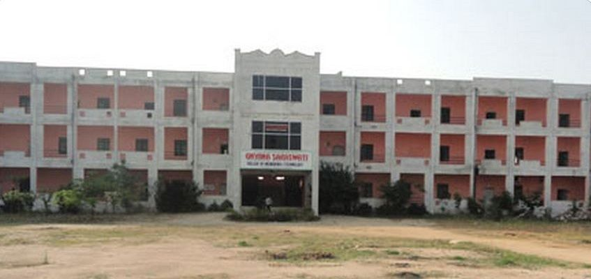 Gnyana Saraswati College Of Engineering And Technology (GSCET) Nizamabad