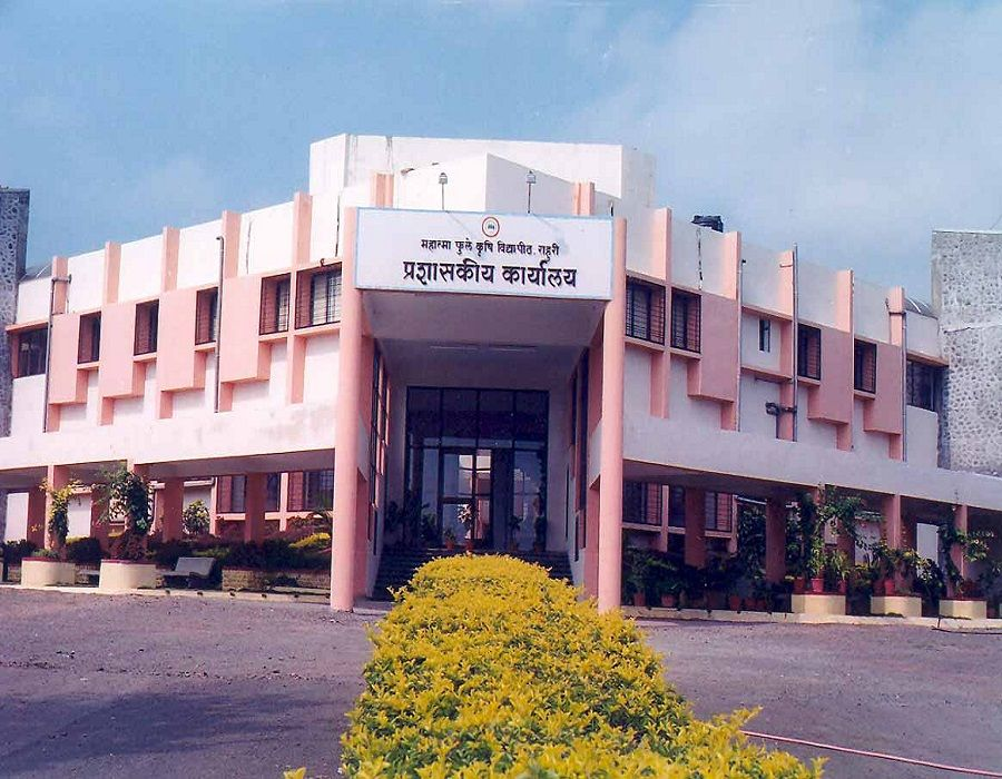 Mahatma Phule Krishi Vidyapeeth (MPKV) Ahmednagar