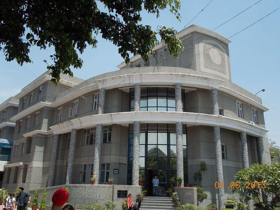 Guru Tegh Bahadur Institute Of Technology (GTBIT) Delhi