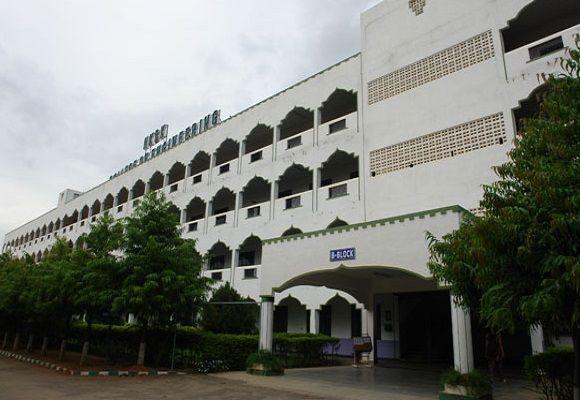 Hkbk College Of Engineering (HKBKCE) Bangalore